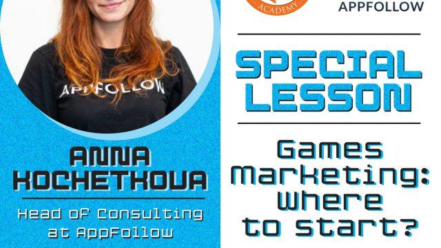 https://www.vigamusacademy.com/beta/wp-content/uploads/2021/05/Special-Lesson-Anna-Kochetkova-AppFollow-640x360.jpg